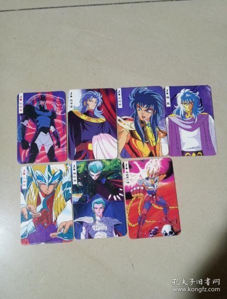 圣斗士 收藏卡7张不重复齐售