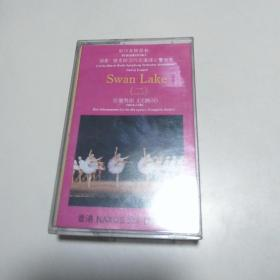 芭蕾舞剧(天鹅湖)(2)磁带