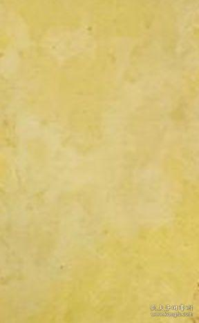 清国义和团暴动实记(1910年    32开簿册     1册全)
