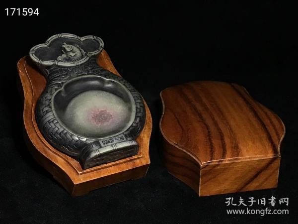 旧藏玉带石竹编纹渔篓文房砚,
