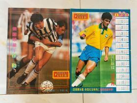 足球俱乐部1994年海报