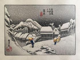 套色木版浮世绘《东海道53次—蒲原》一枚·歌川广重原作,近代翻刻手刷木版画,19.5*12.5cm