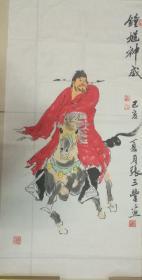滨州张国华国画作品