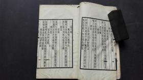 ����棣�瀹�浜虹��ャ����6-��10涓�����