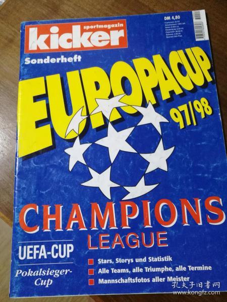 原版踢球者1997-1998年度欧洲三大杯特辑