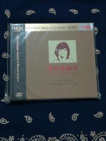 永恒邓丽君——纪念邓丽君诞辰60周年 HQCDⅡ  HIFI高质量发烧CD