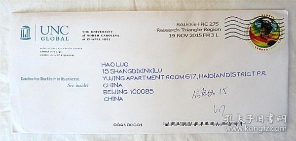 美国UNC寄中国实寄封圆形邮票+UNC信封