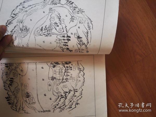 湘赣冯氏续修族谱卷二(有图)