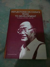 REFLECTIONS ON CHINA'S ROAD TO DEVELOPMENT英文版,精装大32开