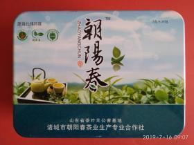 朝阳春茶 (2016年36包/3克)