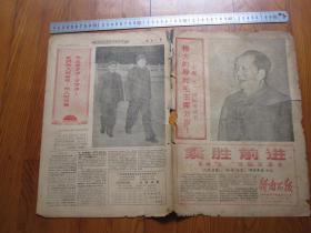 ����1968骞�5��1�ユ�板�����ユ��姣�涓诲腑����褰���褰卞�绾㈢��