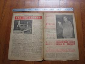 ����1968骞�5��2�ユ�板�����ユ��姣�涓诲腑����褰���褰卞�绾㈢��