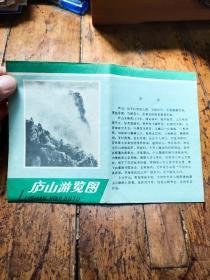 1981骞村�灞辨父瑙���