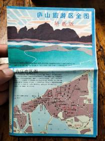 1985骞村�灞辨��娓稿�哄�ㄥ��