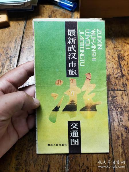 1988骞存���版��姹�甯���娓镐氦����