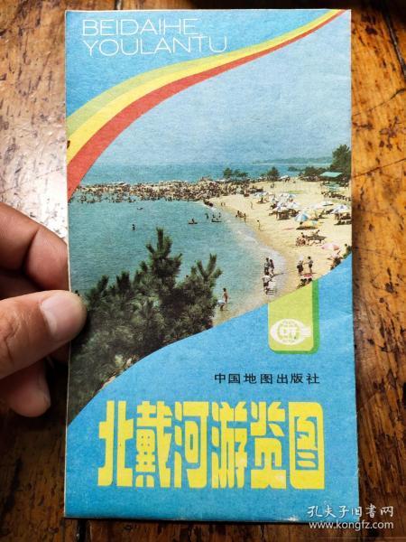 1990骞村���存渤娓歌���