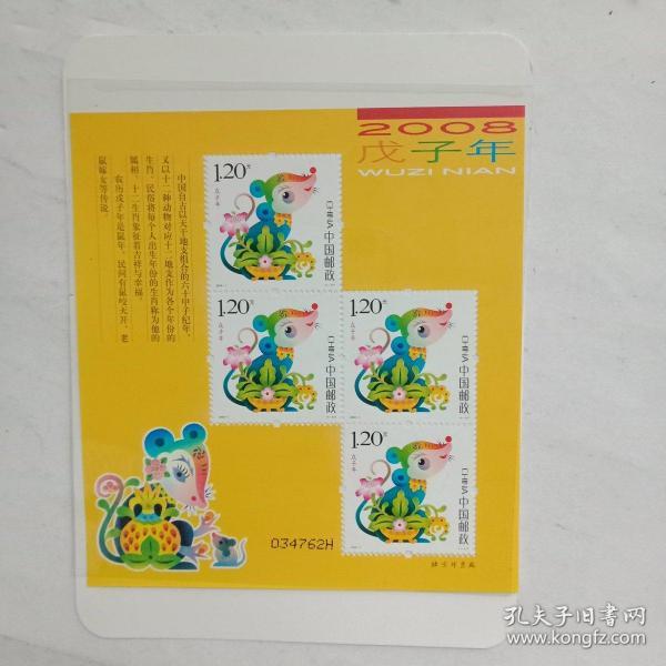 2008��瀛�骞撮��绁�4杩�寮�