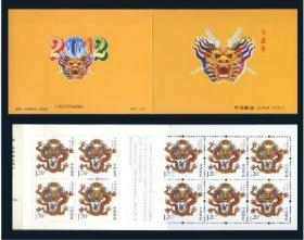 SB锛�45锛�2012澹�杈伴�骞村���绁ㄤ�杞�榫�