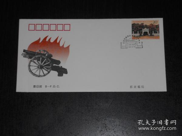 1994-6 绾�蹇甸������″缓�′����ㄥ勾 棣��ュ�