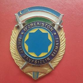 乌兹别克斯坦精美徽章  铜镀金