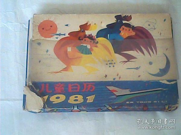 1981骞�   �跨�ユ�ュ��    12����