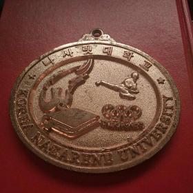 2013年韩国体育奖牌 铜牌
