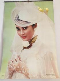 ������1989骞村珐淇�����