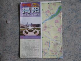 《中国揭阳》地图