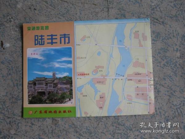 交通游览图《陆丰市》
