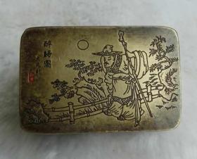 民国早期铜墨盒