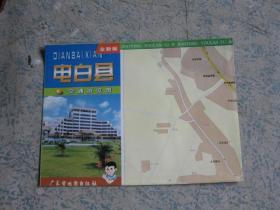 电白县 交通游览图