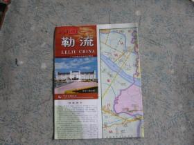 顺德《中国勒流》地图