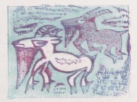 国画大师、原中国美协副主席 黄永玉 1960年签赠套色版画贺卡《新年好》一幅(尺寸:36*20cm)HXTX117209