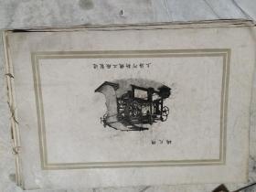 民国。上海巧新钳工厂制造。产品介绍说明书