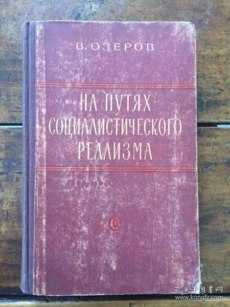 俄文原版 看图片