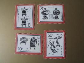 T113 中国古代体育邮票,原胶全品