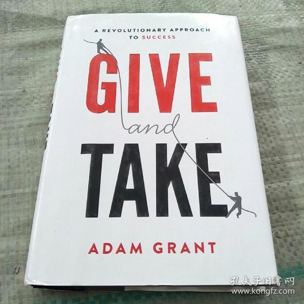 GIVE and TAKE(精装库存)