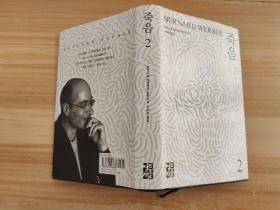 韩文书一本:14