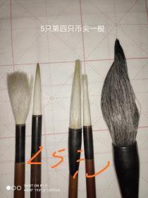 全有要毛笔的兄弟没。20年前的纯羊毛湖笔。中间没有加一根碳纤维。大的比火机长1公分。有的笔杆微裂
