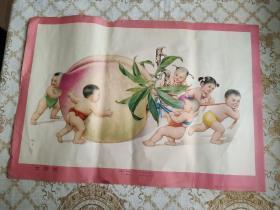 年画:名家精品年画   金梅生的作品  大寿桃  宣传画   经典年画(品相如图)     1982年5月一版一印