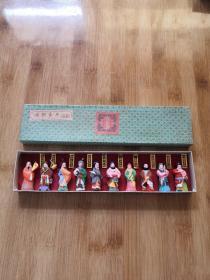 天津泥人张彩塑:水浒豪杰  一盒十个 专卖店正品