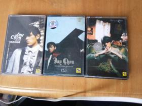 两盒磁带合售:一、周杰伦 叶惠美;二、周杰伦 11月的萧邦;三、周杰伦 依然范特西