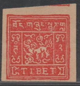 中华民国西藏地方邮政邮票ZD,1933年2章噶, 后期复制参考品