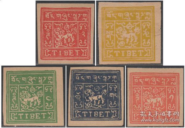 中华民国西藏地方邮政邮票ZD,1933年藏普3,后期复制参考品g