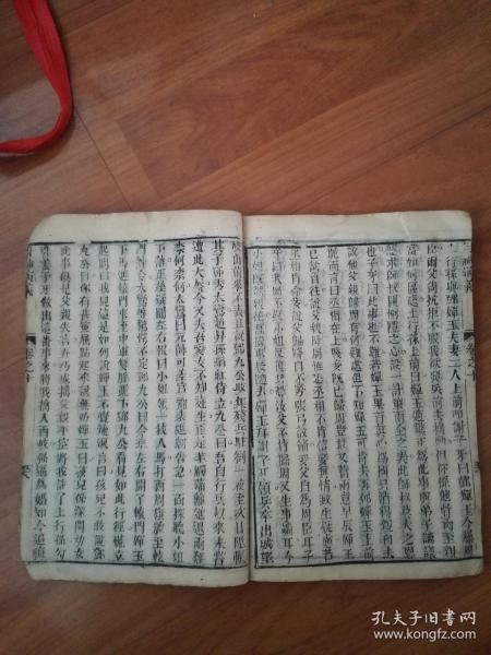 清代书法非常漂亮的手抄戏文一册(棉纸)