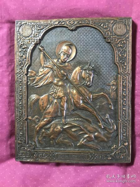 俄罗斯铜板浮雕画:骑马武士