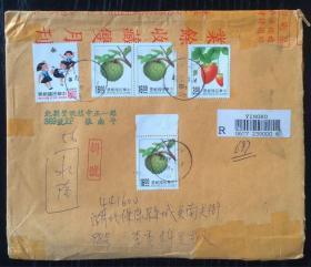 台湾寄湖北实寄封 贴水果、儿童游戏邮票