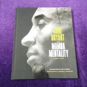 英文原版 曼巴精神科比自传英文原版The Mamba Mentality: How I Play