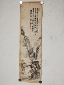民国时期老字画