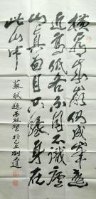著名书法家刘文选先生作品